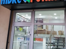 3D svetleca LED reklama Hidroponika - Novi Sad