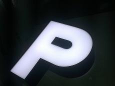 3d svetleća reklama - 3d slovo sa led osvetljenjem - detalj