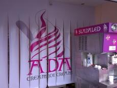 Baner cirada - Firma: Sladaled - Lokacija: Beograd