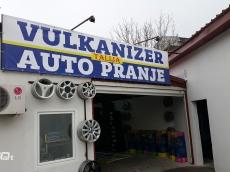 Cerada za Vulkanizersku radionicu