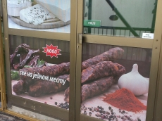 OneWay Vision folija - Lokacija: Beograd
