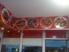 Enterijer, PVC folija - Fastfood - Lokacija: Beograd