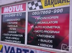 Brendiranje izloga, PVC folija - Lokacija: Beograd