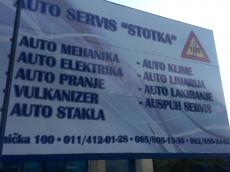 Brendiranje izloga, PVC folija - Firma: Autoservis Stotka - Lokacija: Beograd