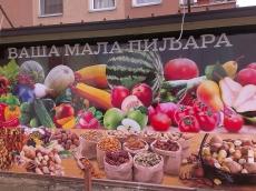Brendiranje izloga, PVC folija - Firma: Vasa mala piljara - Lokacija: Beograd