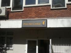 Svetleća reklama - Firma: Pero Art Centar - Lokacija: Beograd