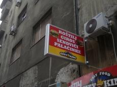 Svetleća dvostrana konzola - Firma: Cityking - Lokacija: Beograd
