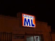 Svetleća reklama - Firma: Farbara ML - Lokacija: Beograd