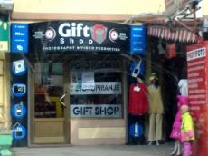 Svetleća reklama - Firma: Giftshop - Lokacija: Beograd