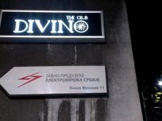 Svetleća reklama - Firma: Club divino - Lokacija: Beograd
