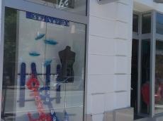 Svetleća reklama - firma Konfekcija Elipsa - Lokacija: Gornji Milanovac