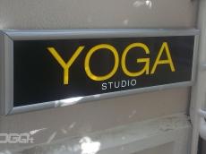 Svetleća reklama - firma Yoga studio - Lokacija: Beograd