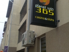 Svetleća reklama - Firma: Planet win 365 - Lokacija: Beograd