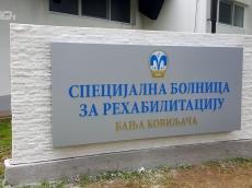 Svetleca reklama od alubonda-Specijalna bolnica-Banja Koviljaca