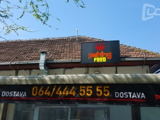 Svetleca reklama Peking food - Beograd