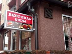 Svetleca reklama-Restoran Drina